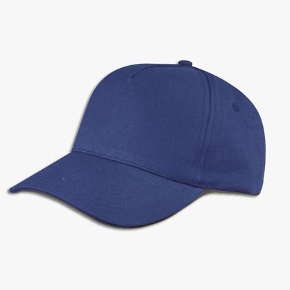 Cappellino con visiera personalizzato for Cappellino con visiera